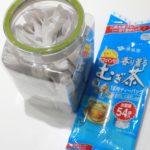 【保存容器】大容量の麦茶パックをまとめて収納!フレッシュロックが便利
