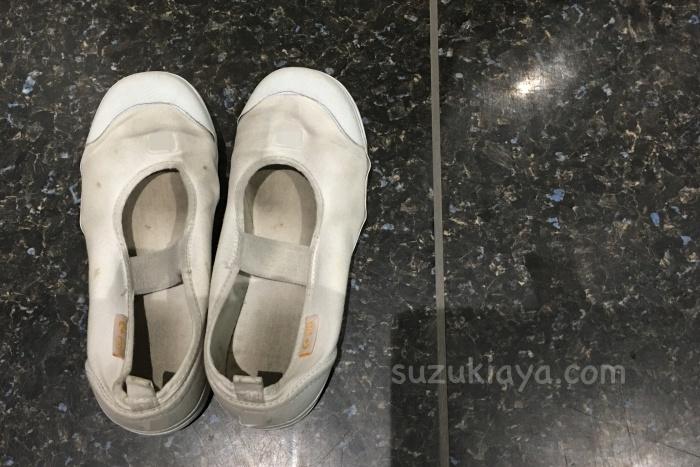 ウタマロ石鹸で洗う前の汚い上靴