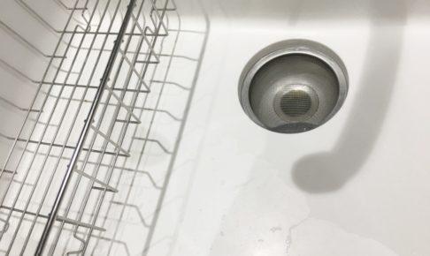 キッチンの排水口の蓋は必要ない!ゴミ受けが見えると掃除をしやすくなる