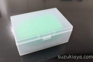 ウタマロ石鹸の保管は無印良品の救急ケースで簡単、おしゃれに保存