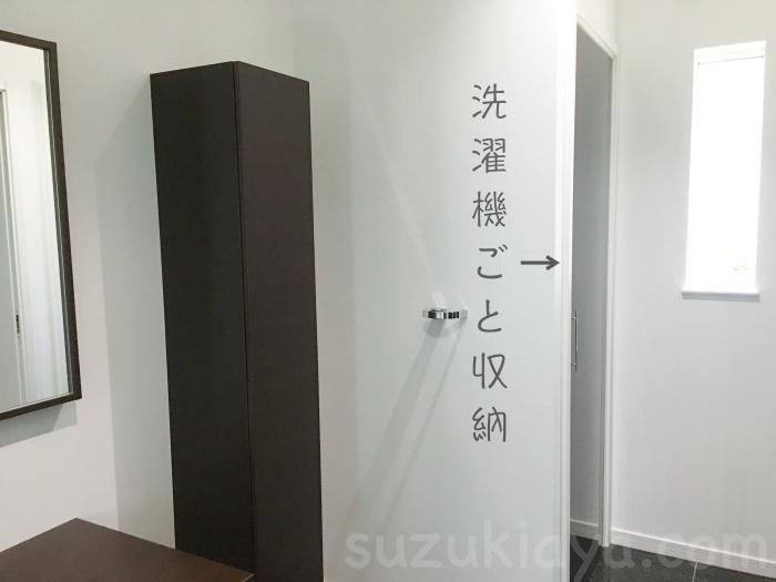 洗濯機は扉を付けた収納に隠す*おしゃれな洗面所を目指した注文住宅