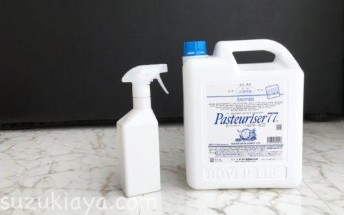 パストリーゼが使えないものまとめ。詰め替えは無印のボトルが便利