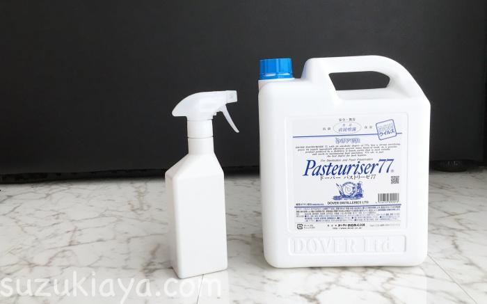 5Lのパストリーゼを無印のアルカリ電解水詰め替えボトルに入れています