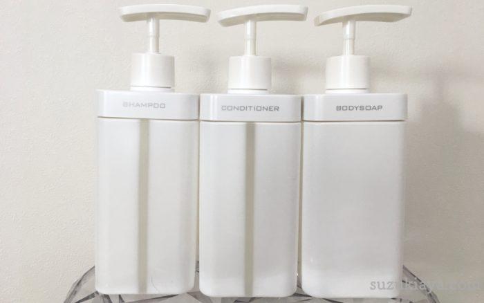 白くてシンプルなシャンプー詰め替えボトルは残量がわかる