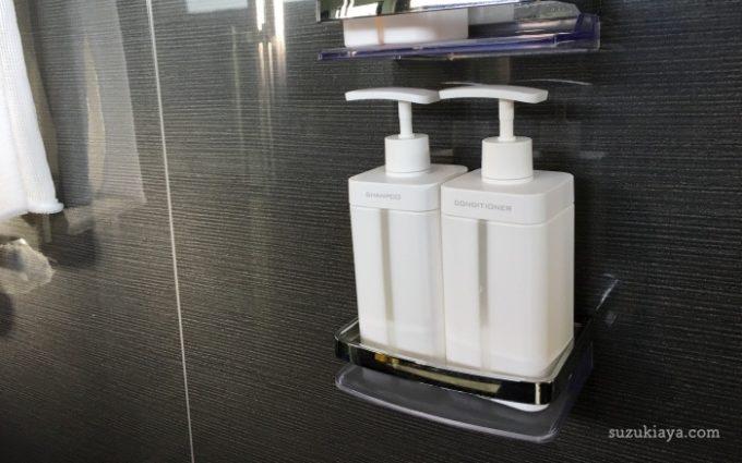 大容量で洗いやすい!シャンプーボトル「RETTO」は詰め替えやすいディスペンサーでした【レビュー】