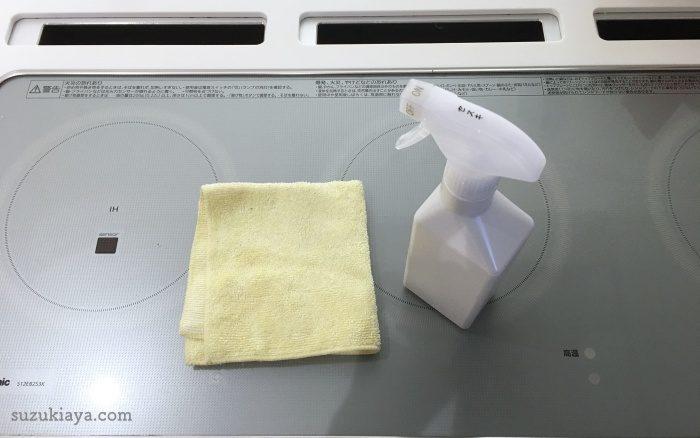 セスキで拭くだけの簡単キッチン掃除