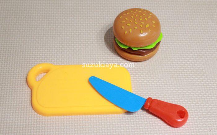 100円ショップセリアのままごとセットのハンバーガーと包丁とまな板