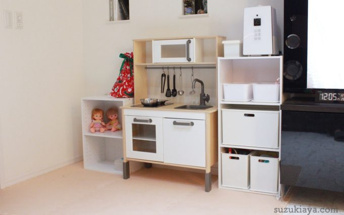 IKEAおままごとキッチンがリアルでおしゃれ!組み立てたからレビューするよ
