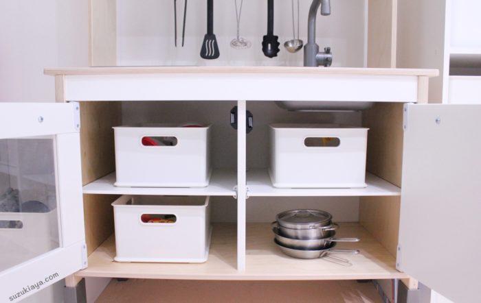 イケアのおままごとキッチンの収納はニトリのケースを使って小分けにした