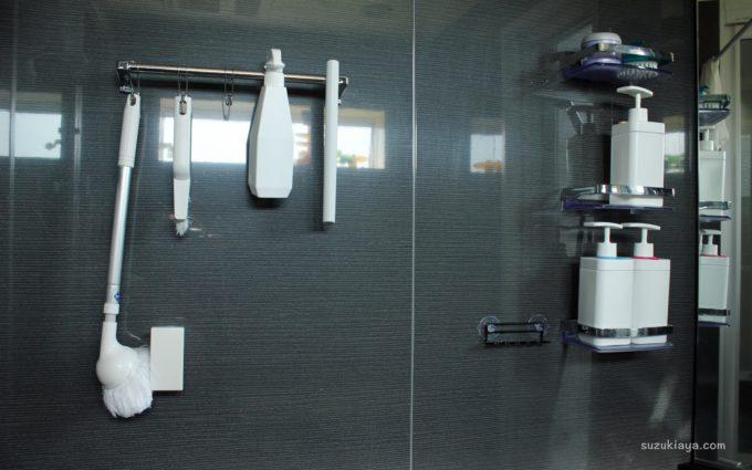 【収納】お風呂の歯ブラシ置き場はココ!壁にホルダーを設置しました