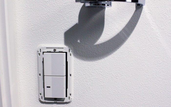 パナソニック照明スイッチのカバーを外す