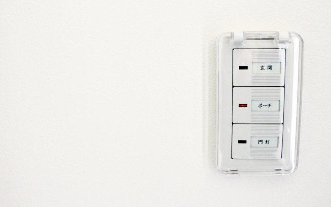 人感照明はスイッチカバーで誤操作防止*パナソニックの保護カバーを設置