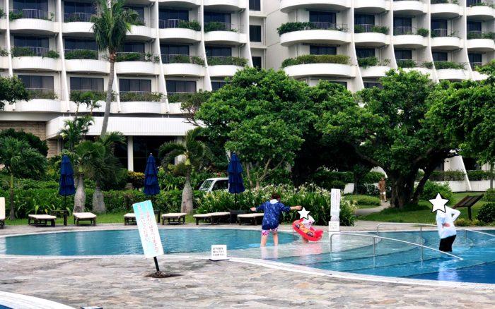 宮古島東急ホテル&リゾーツの子供用プール