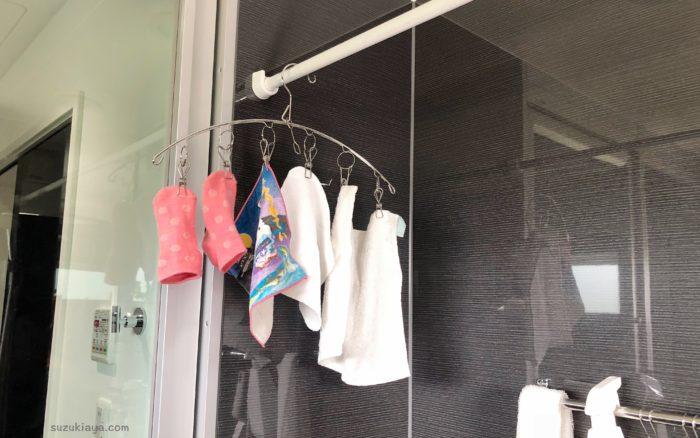 浴室乾燥をする時も便利なステンレスピンチハンガーフラットタイプ