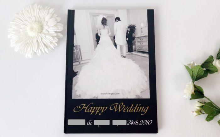マイブックで作った結婚式のフォトブック