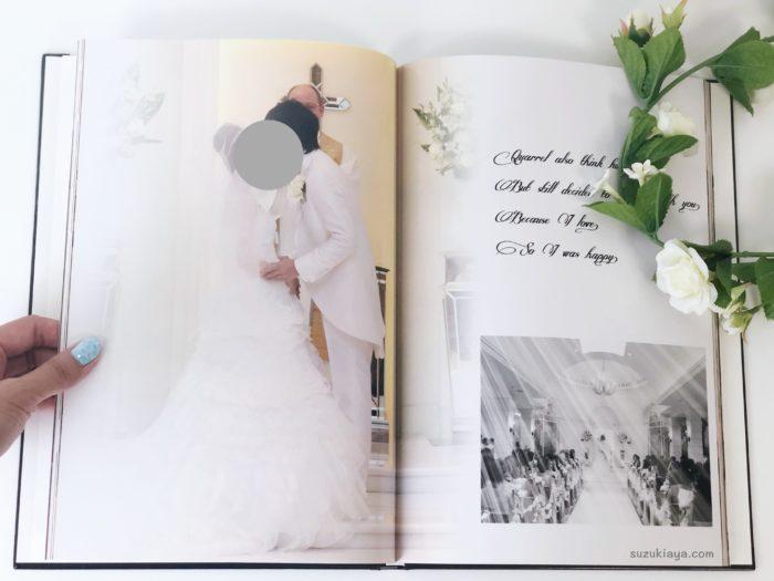 結婚式の写真で作ったフォトブック