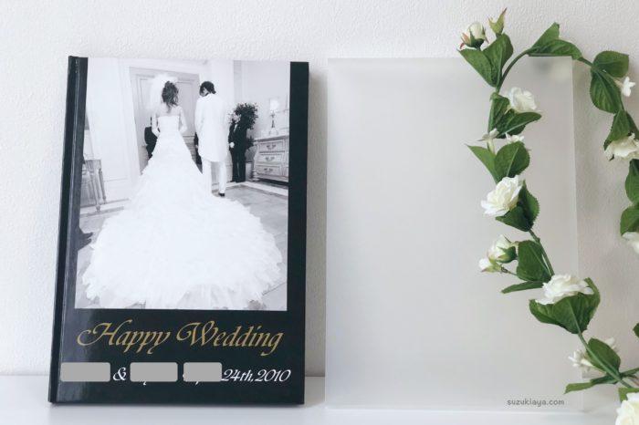 専用ケースが結婚式のフォトブックを守る