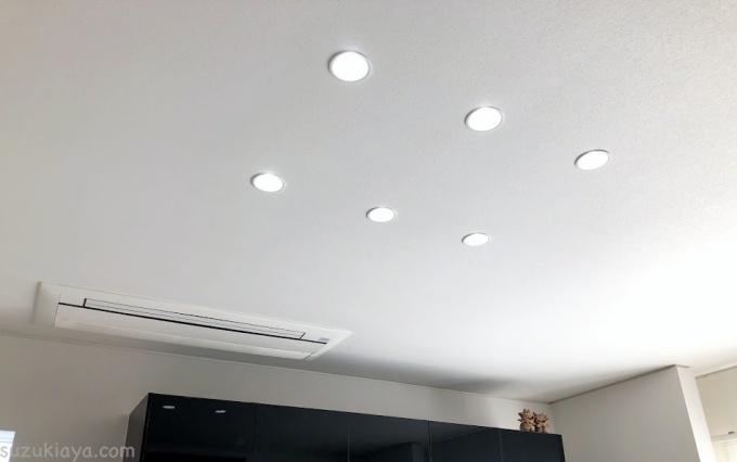 リビングの一体型LEDダウンライト