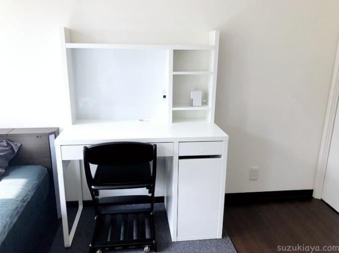 IKEAのミッケ(MICKE)を小学生の子供の学習机に*使い方をレビュー