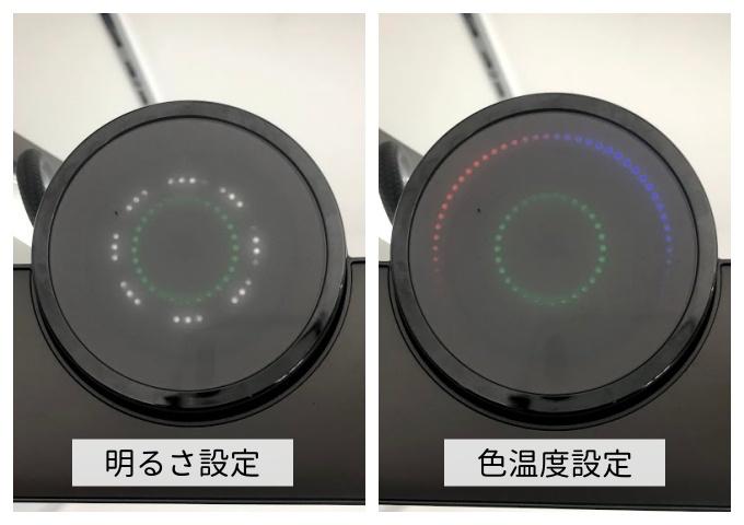 BenQ Wit MindDuo LEDデスクライトの明るさ・色温度設定