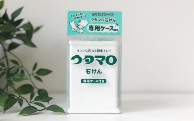 ウタマロ石鹸の専用ケース