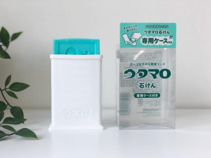 ウタマロ石鹸専用ケース