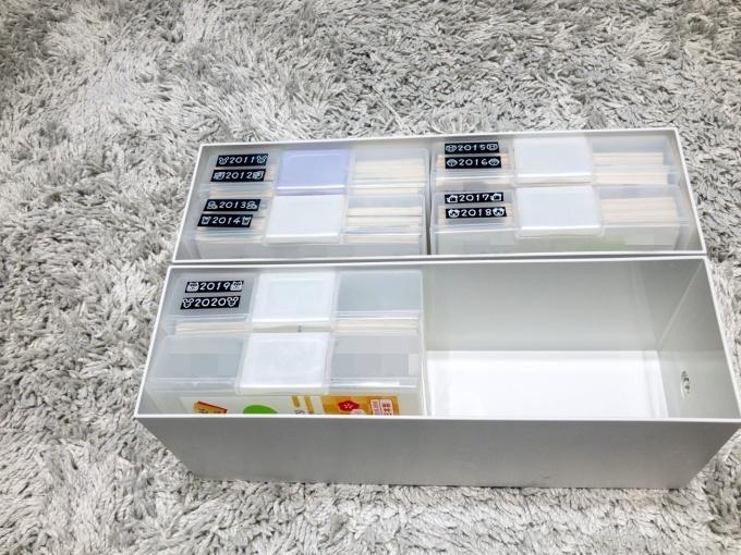 年賀状ケースを無印のファイルボックスハーフに保管収納