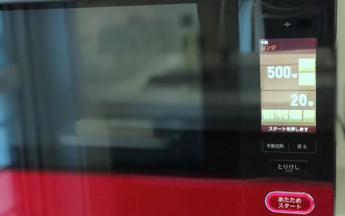 スケーターのステンレスカットバターケースは500W29秒加熱
