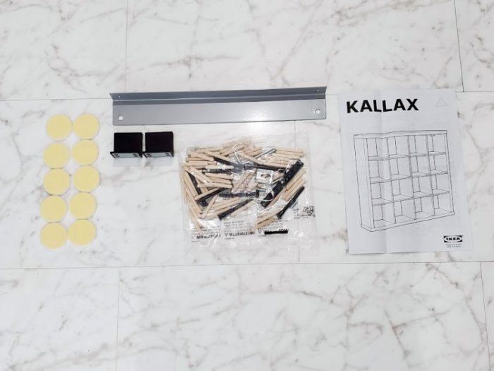 IKEAカラックスの付属品