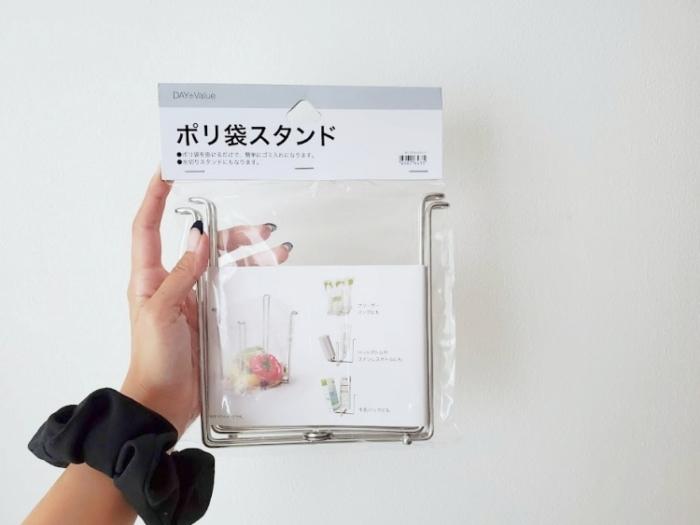 ニトリのポリ袋スタンドのパッケージ