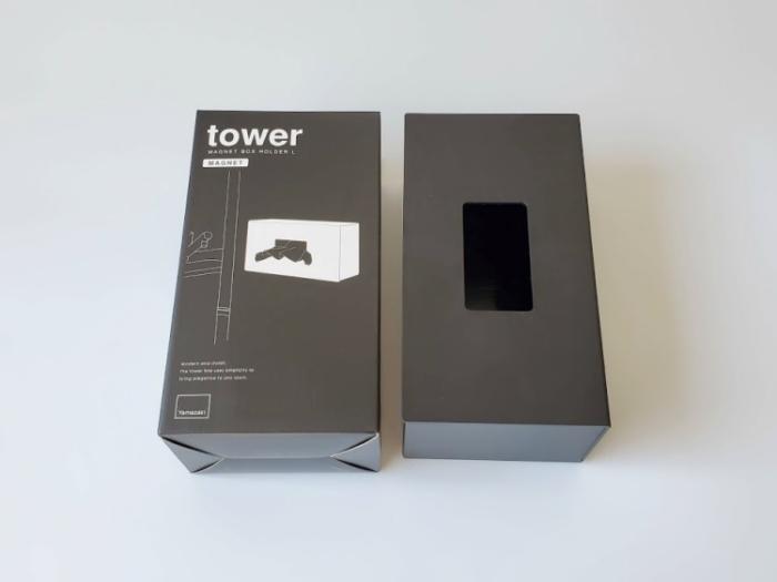 tower(山崎実業)の前から開くマグネットボックスホルダー