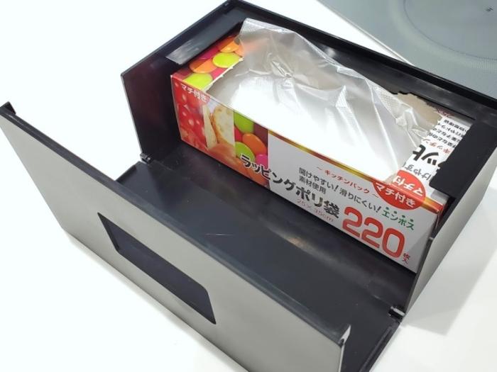 tower(山崎実業)の前から開くマグネットボックスホルダーの箱入りポリ袋を入れたところ