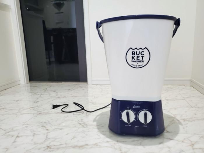 小型洗濯機バケツウォッシャー
