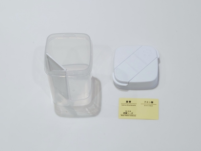 セリアの「ひとふりで軽量できる粉末洗剤ボトル」