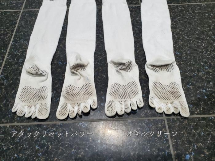 シービージャパン バケツ型小型洗濯機で泥だらけ靴下をアタックリセットパワーとオキシクリーン で洗った比較