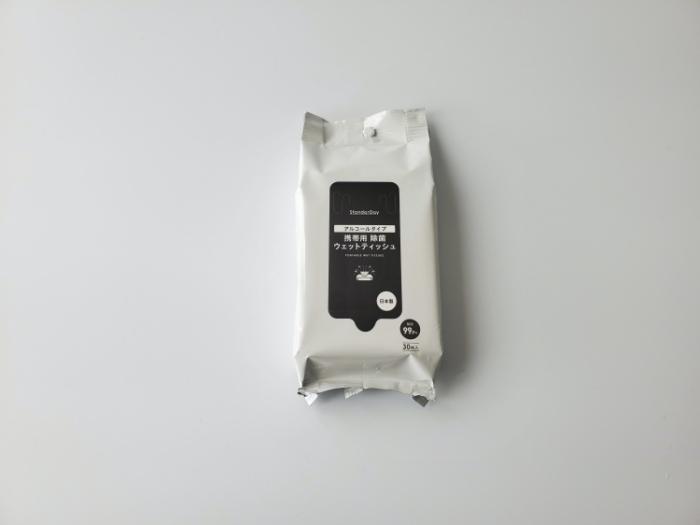 ディスカウントドラッグストア「コスモス」のPB商品「携帯用除菌ウェットティッシュ」