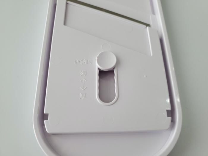 貝印のスライサーSELECT100(DH5700)の厚み調整昨日のレバー