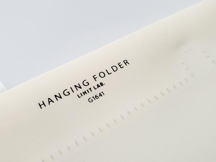リヒトラブのハンキングフォルダーのロゴ