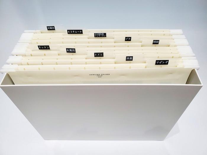 リヒトラブのハンキングフォルダーは無印のファイルボックスにぴったり収納できる