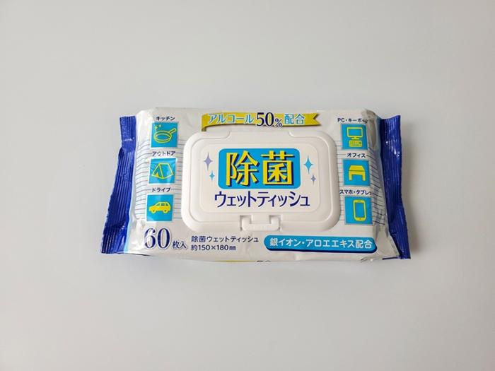 除菌ウェットティッシュ(アルコール濃度50%、銀イオン・アロエエキス配合)