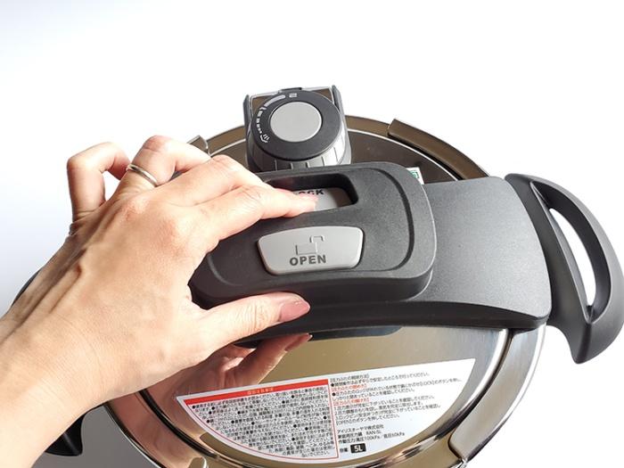 アイリスオーヤマの5L圧力鍋のロックボタン