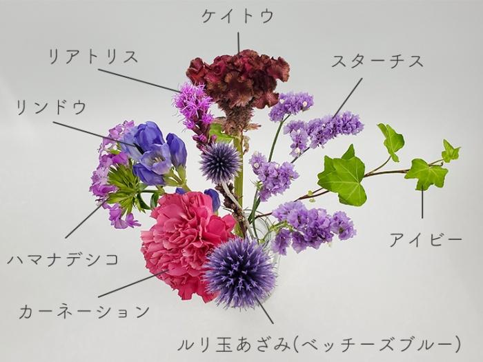 お花のサブスク「bloomee(ブルーミー)」のプレミアムプランのお花