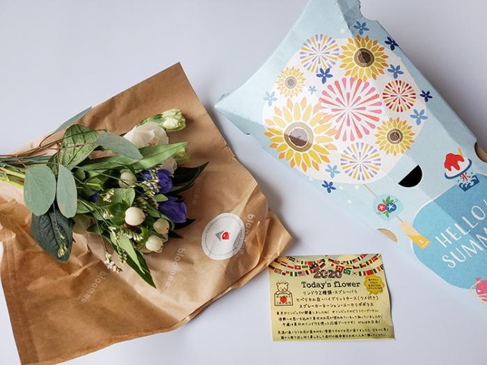 お花の定期便ブルーミーのレギュラープランで届いたお花
