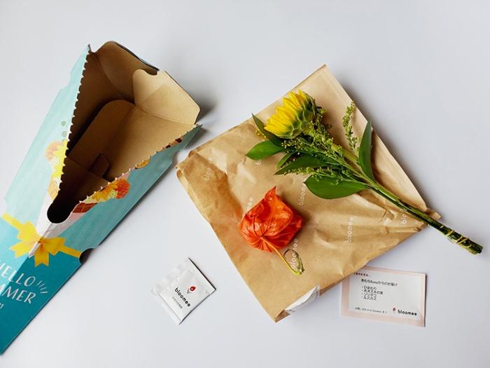 お花のサブスク「ブルーミー」の体験プランのお花