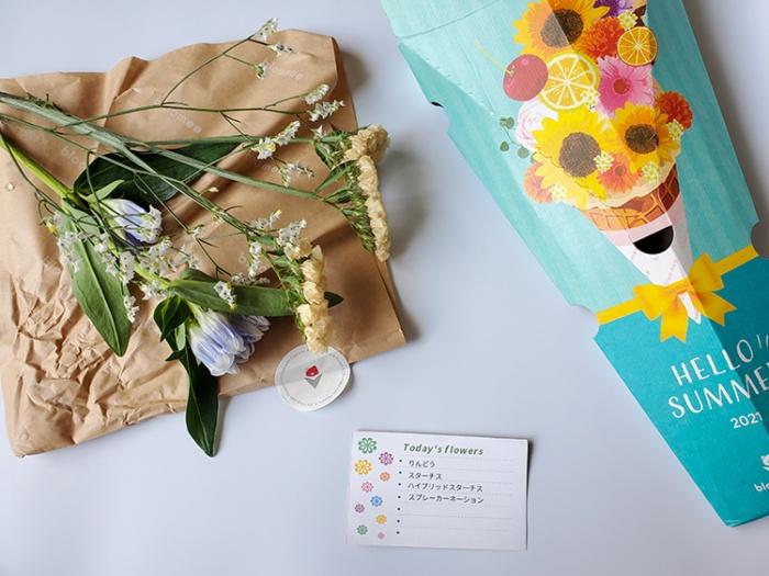 お花の定期便ブルーミーの体験プラン