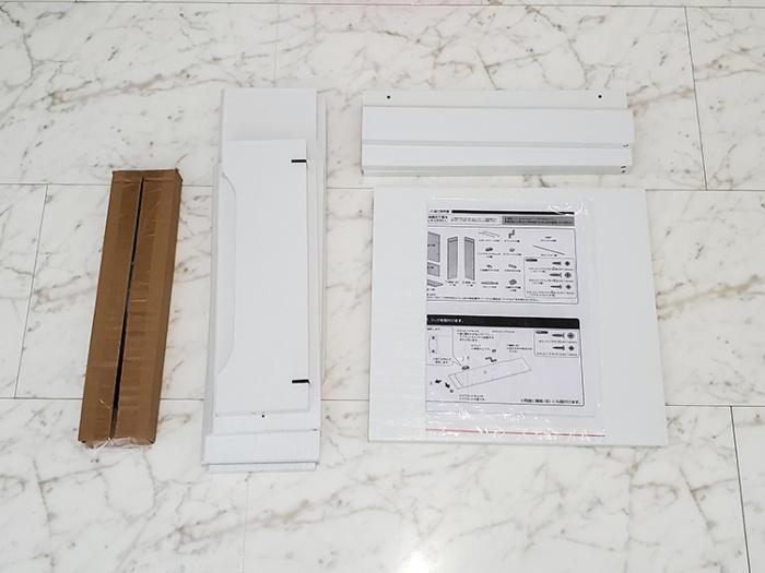 サンワダイレクトケーブルボックス(200-CB017)の組み立て方