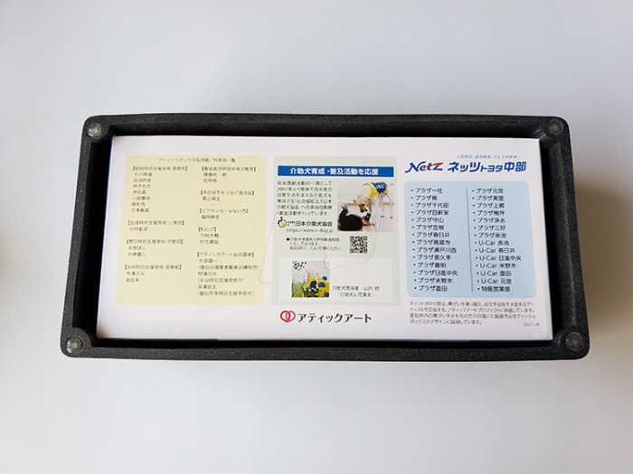 イデアコのティッシュケース「バーグランデ」は6.5cmの普通サイズも入れられた