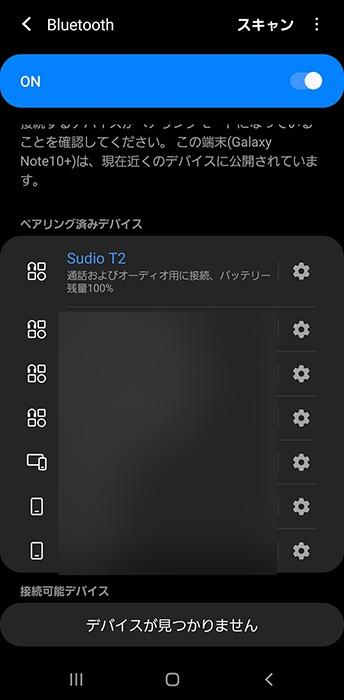 完全ワイヤレスイヤホン「Sudio T2」のペアリング方法